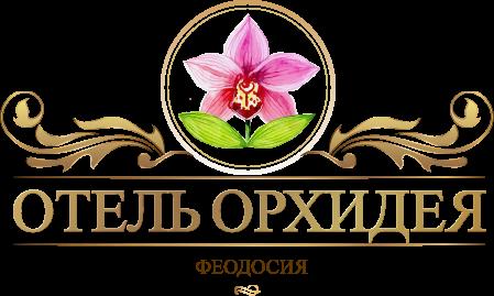 Отель Орхидея